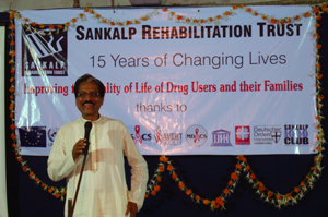 About Sankalp Rehabilitation Trust
